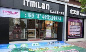 意大利米兰壁纸是一个墙纸品牌(壁纸品牌),来自意大利,是一个进口墙纸品牌,在中国最早建厂时间为1995年,经过这20多年的发展,意大利米兰壁纸已经成为中国市场上最知名的墙纸品牌之一了。