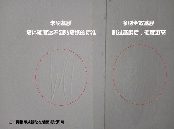 如何撕墙纸不会损坏墙面?