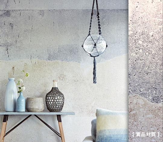 带有金属光的水泥墙面墙纸装修效果图