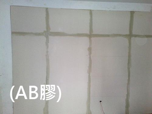 墙纸施作墙面应该如何进行处理?插图(1)