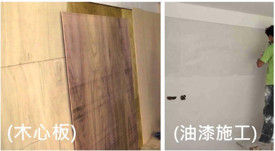 墙纸施作墙面应该如何进行处理?插图