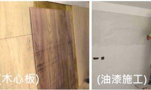 墙纸施作墙面应该如何进行处理?缩略图